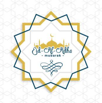 Arabic Eid Al Adha decorative islamic background