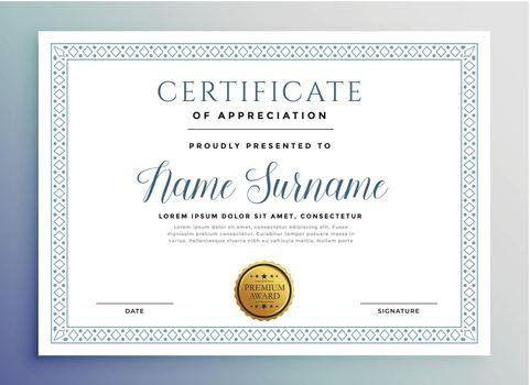 classic certificate award template design