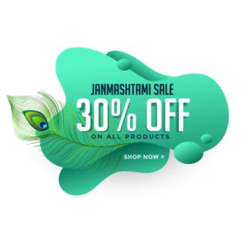 janmashtami sale banner with peacock feather