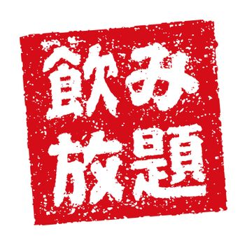 Rubber stamp illustration often used in Japanese restaurants and pubs | All you can drink