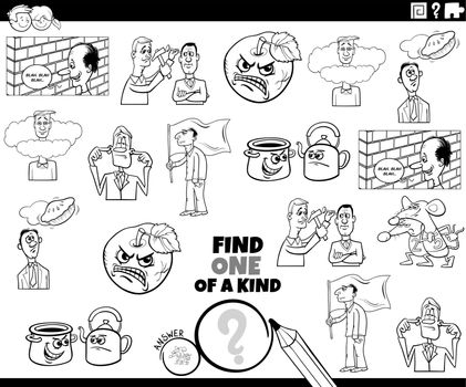 one of a kind game with cartoon people coloring book page
