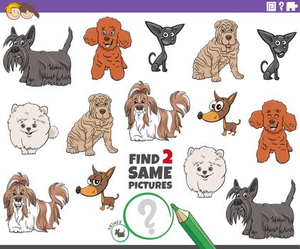 find two same cartoon purebred dogs educational game