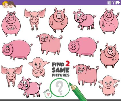 find two same cartoon pigs farm animals educational game