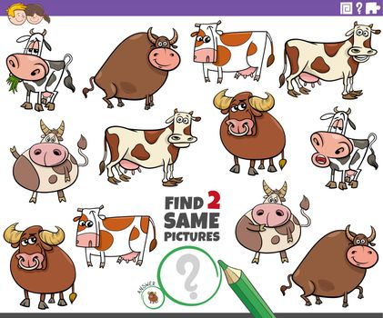 find two same cartoon cattle farm animals educational game