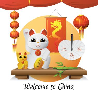 Welcome To China Illustration 2
