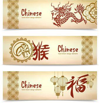 Chinese Horizontal Banners
