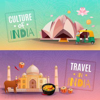 India Horizontal Banners