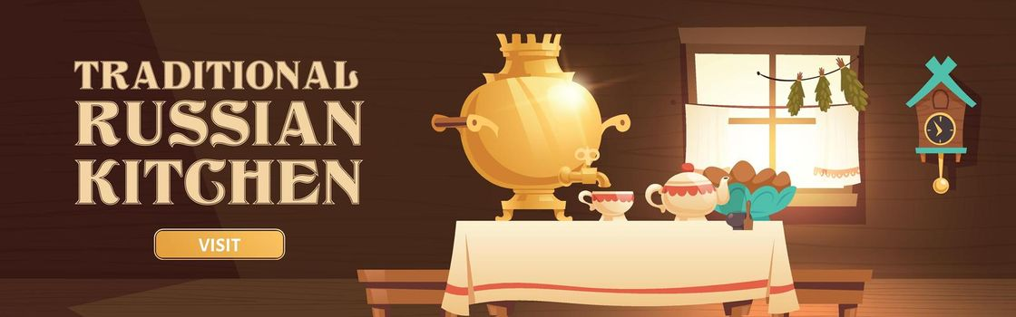 Traditional russian kitchen banner with samovar