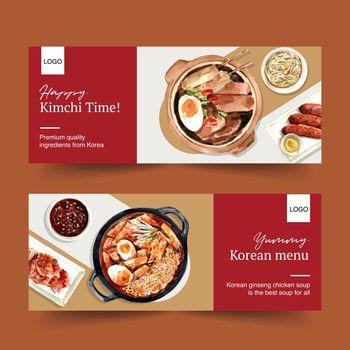 Korean food banner design with pork, pot, egg, Sundae watercolor illustration