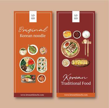 Korean food flyer design with kimbap, bibimbap watercolor illustration.