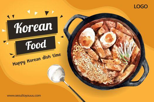 Korean food frame design with ramyeon, spoon watercolor illustration.