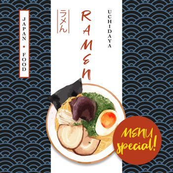 Sushi-themed border frame. Creative design with ramen watercolor template for several use.