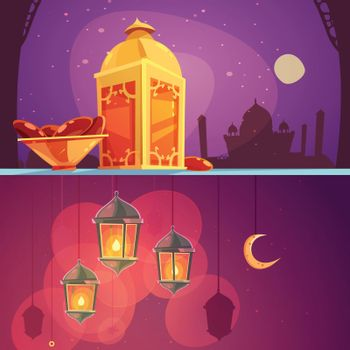 Ramadan Cartoon Banners