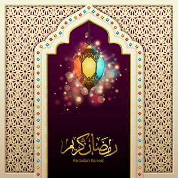 Ramadan Kareem Decorative poster