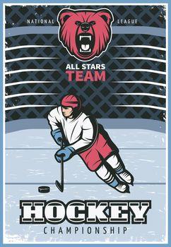 Hockey League Vintage Poster
