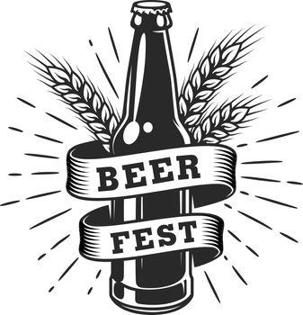 Vintage monochrome brewery logotype