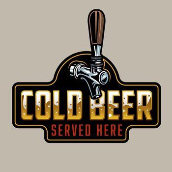 Classic Beer tap