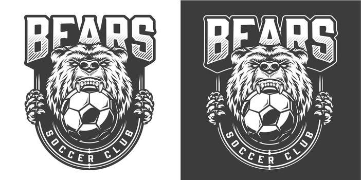 Football team angry bear mascot emblem