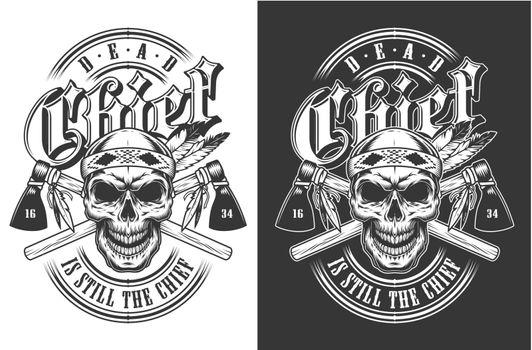 Vector skull emblem