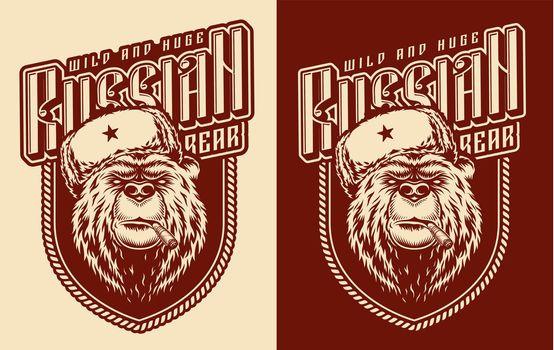 Serious russian bear smoking cigar label