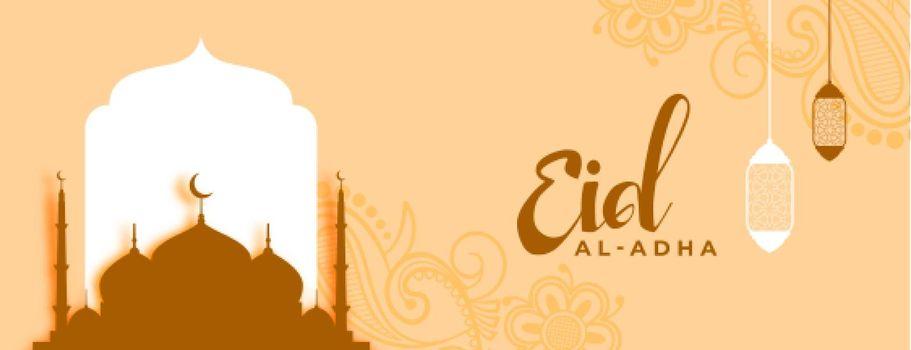 arabic eid al adha blessing banner design