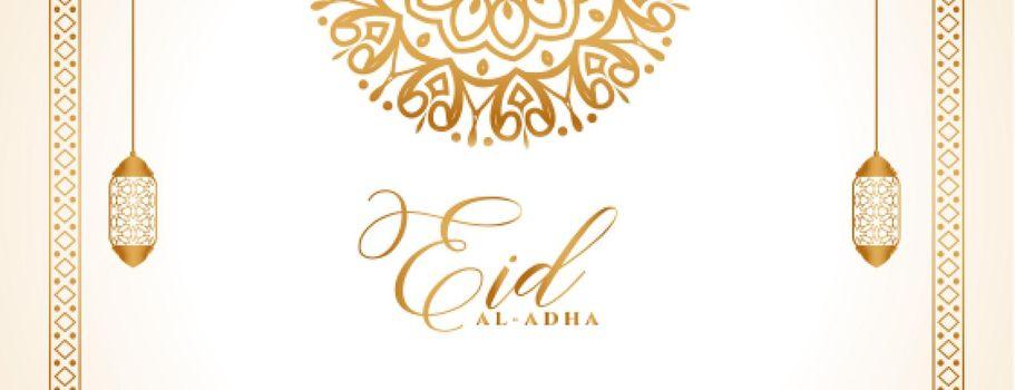decorative eid al adha muslim banner design