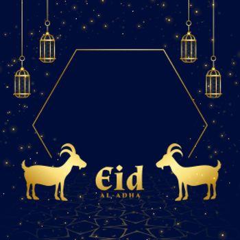 eid al adha 2021 festival card design