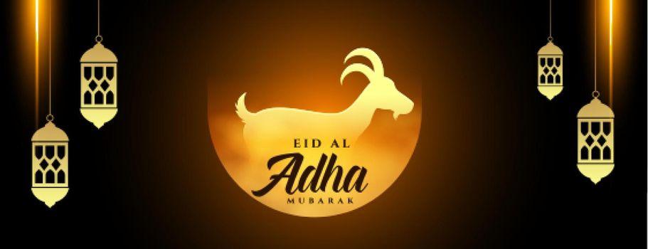 eid al adha glowing banner design