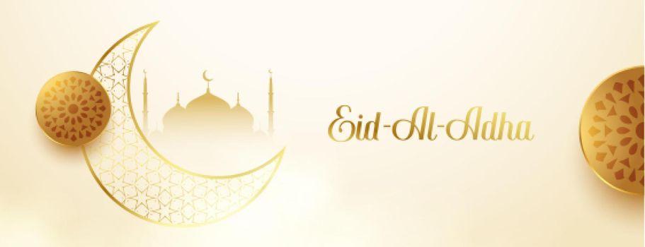 eid al adha golden premium banner design