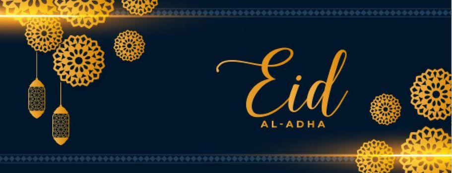 eid al adha decorative islamic greeting