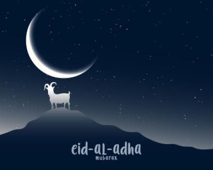 eid al adha night scene with goat and moon