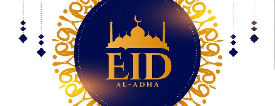 eid al adha arabic festival holiday banner