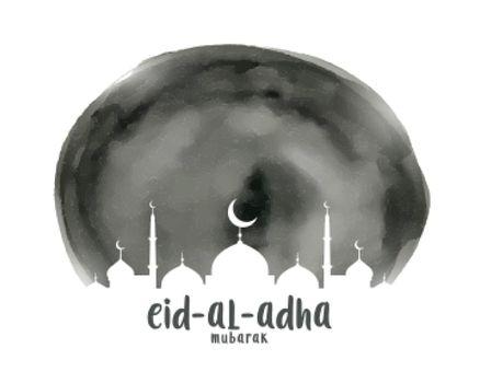 eid al adha islamic watercolor background