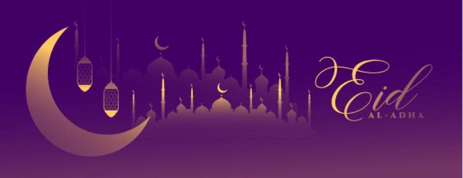 eid al adha shiny purple banner