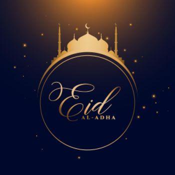 eid al adha wishes card design