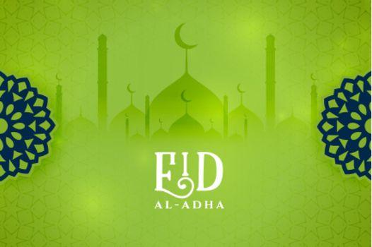 eid al adha wishes green card design