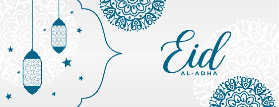 flat decorative eid al adha banner design