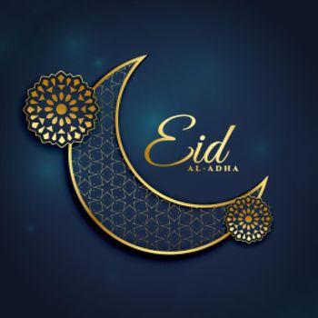 premium golden eid al adha festival background