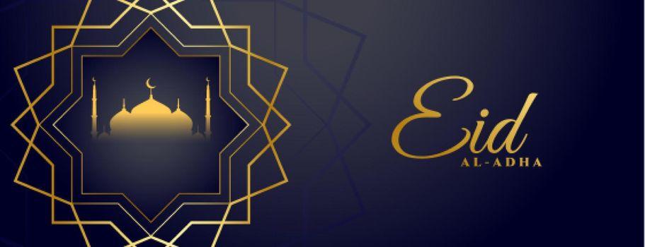 arabic decorative eid al adha banner design