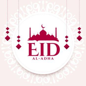 beautiful eid al adha wishes background