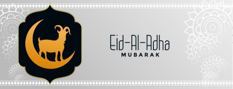 eid al adha festival wishes banner