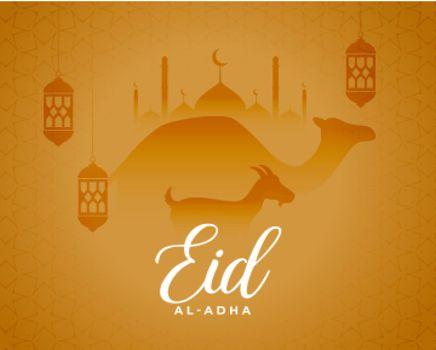 eid al adha religious celebration card design