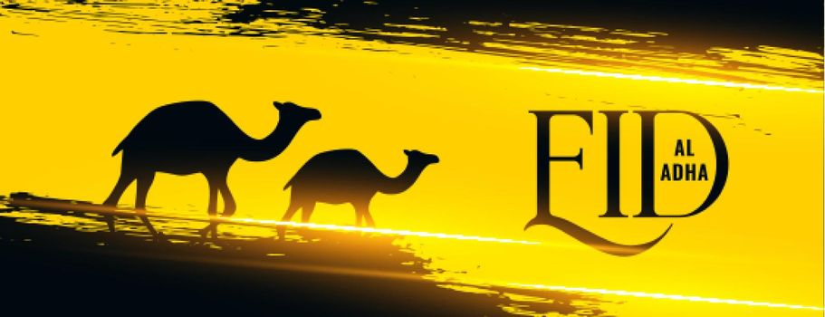 bakra eid festival wishes banner design