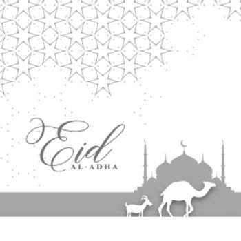 eid al adha islamic greeting in arabic style