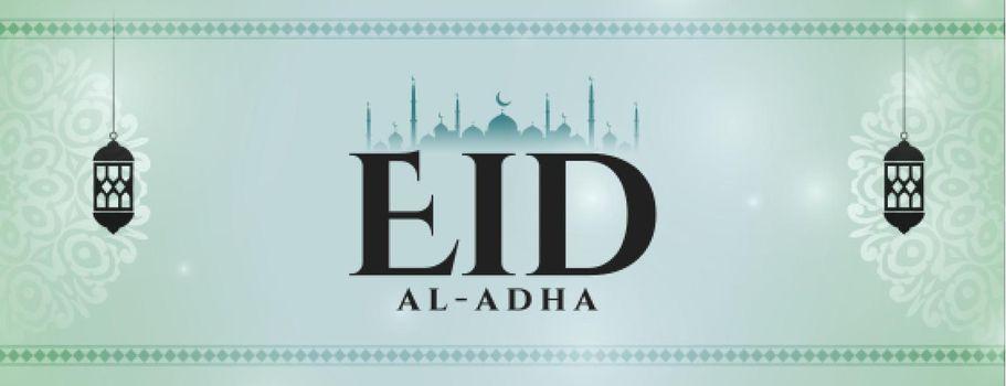 eid al adha islamic greeting with lantern decoration