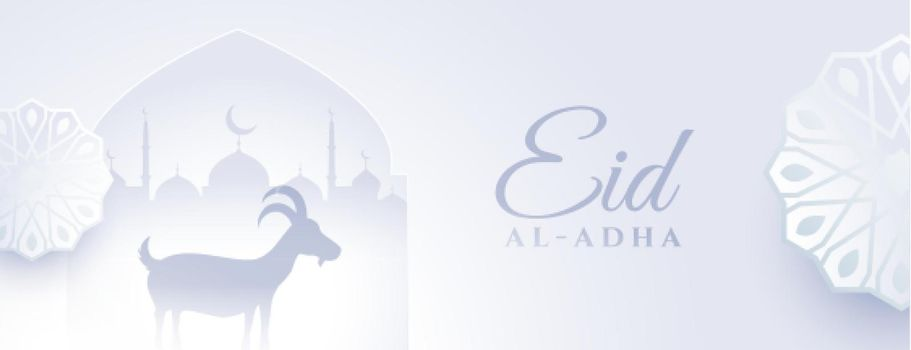 white eid al adha beautiful banner design
