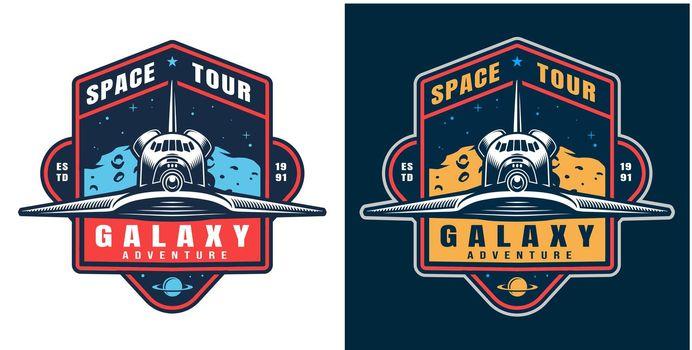 Galaxy adventure colorful emblem