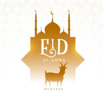 eid al adha muslim festival greeting background