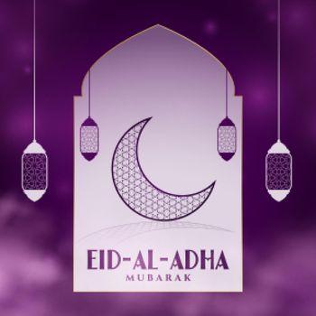 eid al adha muslim festival wishes card