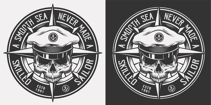 Vintage nautical monochrome emblem
